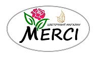 Цветочный магазин MERCI
